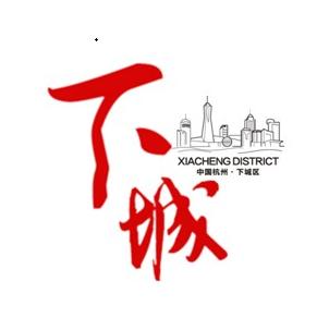 杭州下城区