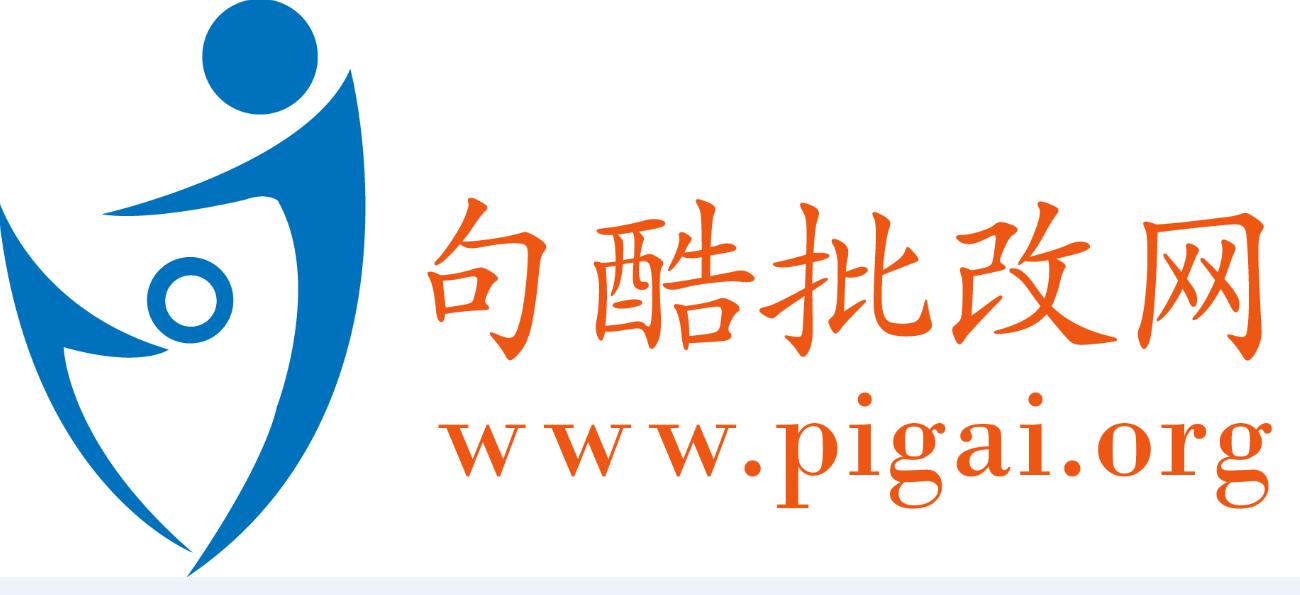 北京词网科技有限公司