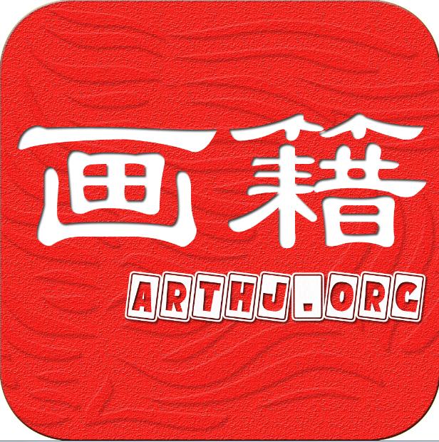 北京府商汇网络科技有限公司