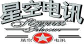 星空电讯科技发展(北京)有限公司