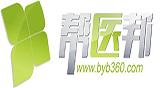 四川帮医邦信息技术有限公司