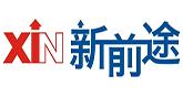 深圳市新前途网络技术有限公司
