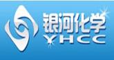 四川省银河化学股份有限公司