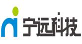 深圳市宁远科技有限公司