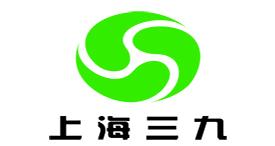 上海三九医药有限公司