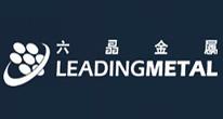 上海六晶科技股份有限公司