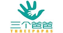三个爸爸家庭智能环境科技(北京)有限公司
