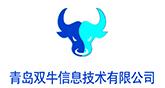青岛双牛信息技术有限公司