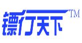 杭州弗里德科技有限公司