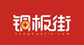杭州铜板街网络科技有限公司