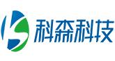昆山科森科技股份有限公司