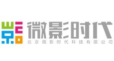 北京微影时代科技有限公司