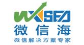 北京通海共赢信息技术有限公司(微信海)
