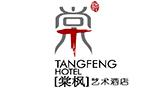 北京棠枫酒店管理有限公司