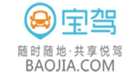 宝驾(北京)信息技术有限公司