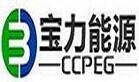 四川宝力能源装备有限公司