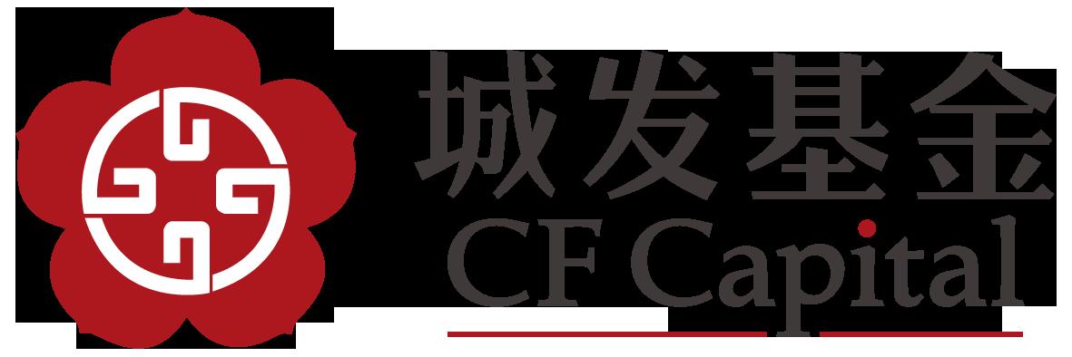 广州市城发投资基金管理有限公司