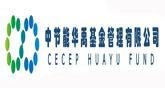 中节能华禹基金管理有限公司
