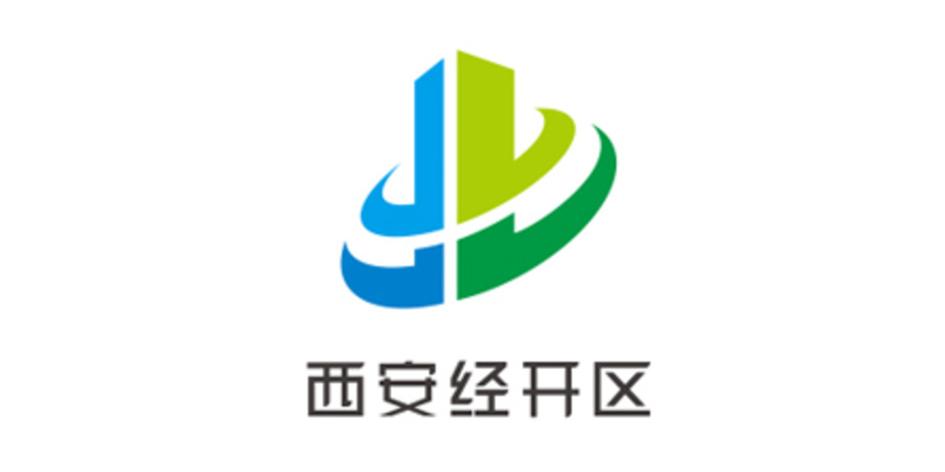 西安经济技术开发区