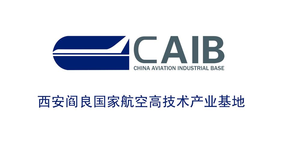 西安阎良国家航空高技术产业基地