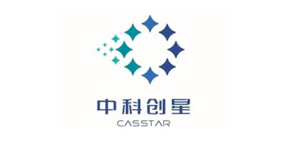 西安中科创星科技孵化器有限公司