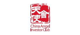 中国天使会