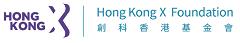 创科香港基金会