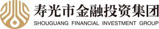寿光市金融投资集团