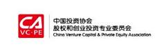 中国投资协会股权和 创业投资专业委员会