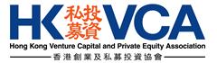 香港创业及私募投资协会