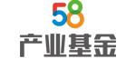 58产业基金