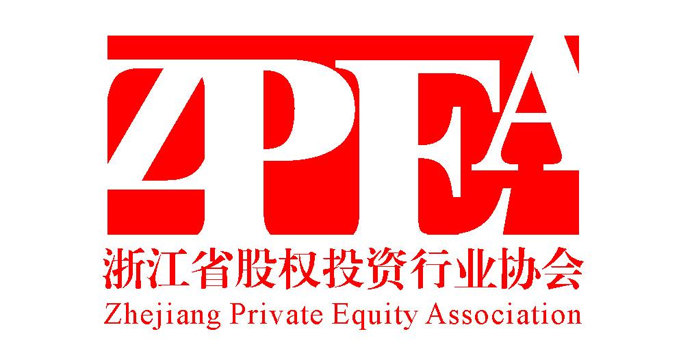 浙江省股权投资行业协会