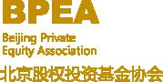 北京股权投资基金协会