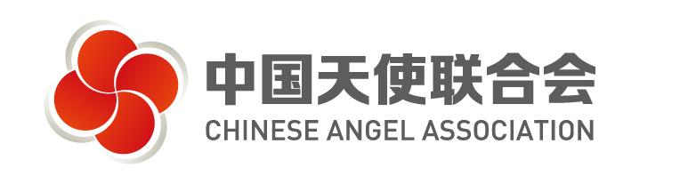 中国天使联合会